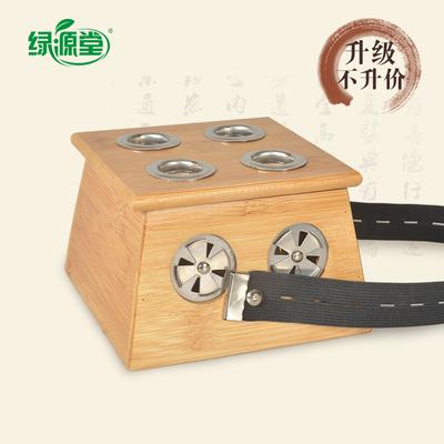 绿源堂竹制四孔艾灸盒多孔艾条盒4孔温灸盒竹木制艾灸盒腰部腹部