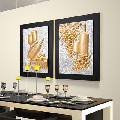 餐厅浮雕画立体装饰画客厅现代简约沙发背景双联无框壁画树脂挂画