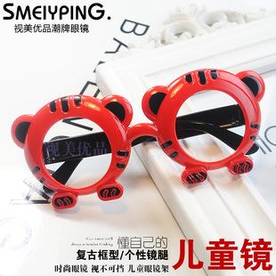 潮儿童眼镜框无镜片 老虎头卡通眼镜架女童 可爱宝宝眼睛框