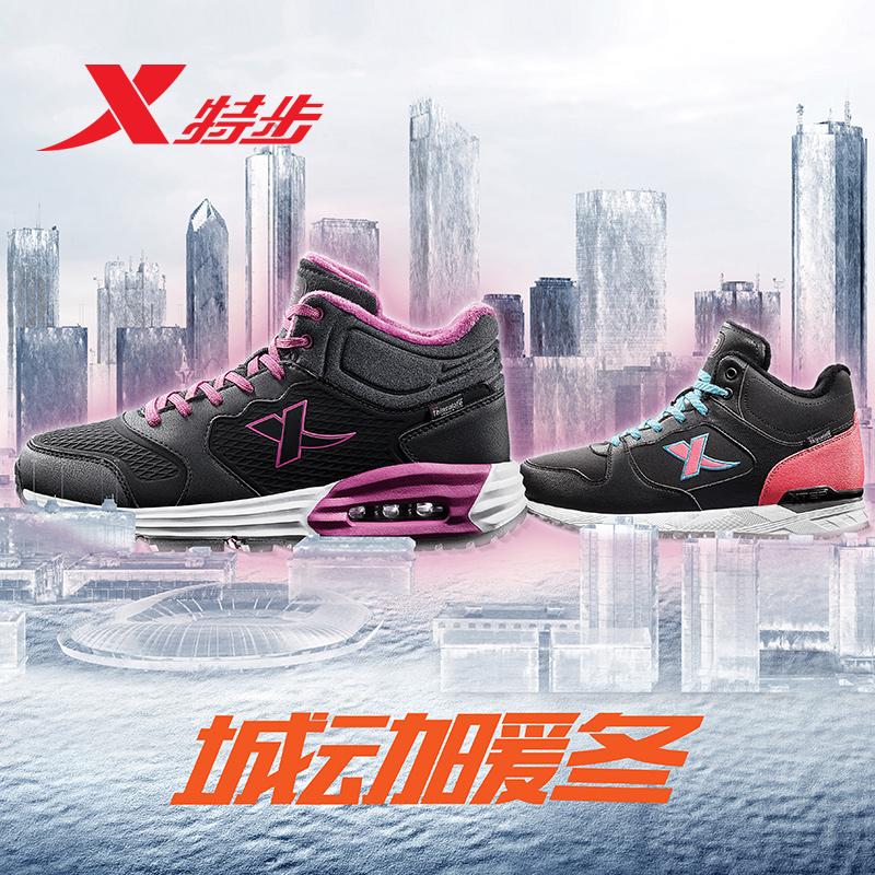 特步2018年冬季新款运动鞋高帮撞色保暖运动棉鞋时尚女休闲鞋