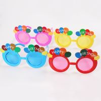 Children's birthday party dress up supplies cartoon decorative glasses mask children party eye mask