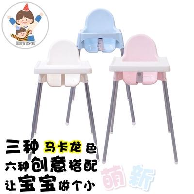 儿童高脚餐椅宝包邮