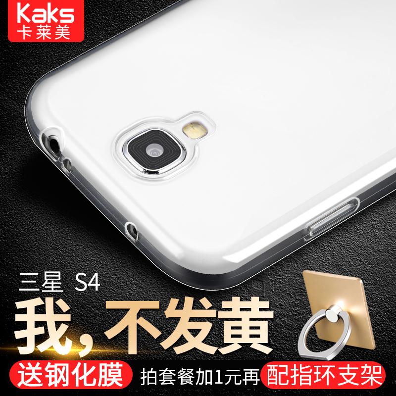 9502手机壳