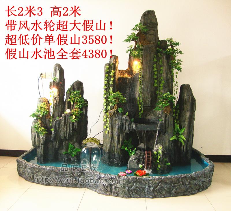 大厅树脂喷泉