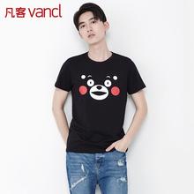 印花熊本熊t恤 学生纯棉圆领时尚 VANCL凡客诚品夏季黑色短袖 T恤图片