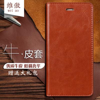 oppo r829t手机套 oppor829t手机壳 r829t手机皮套 r1外壳保护套