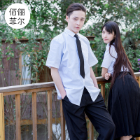 日系日常班服学生制服角襟男女白衬长袖水手服套装 学生DK制服