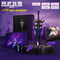 DNF Apophis skin DNF magic sword dress up CDK spot second hair all goods in stock automatic delivery