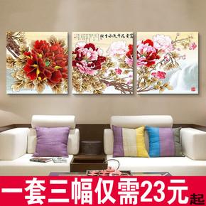 沙发背景墙客厅卧室三联装饰冰晶玻璃无框画牡丹玉兰花开富贵平安