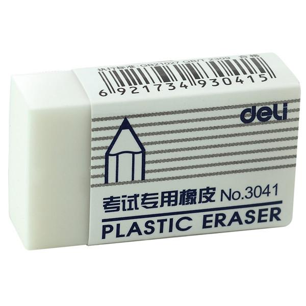 得力3041考试橡皮擦 小号橡皮 白色 学生橡皮 可擦5B铅笔文具
