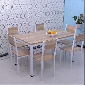 钢木桌椅电脑桌书桌办公桌写字台餐桌餐椅组合加固一桌四椅包邮