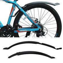 自行车挡泥板单车山地车加大加宽泥瓦死飞防雨水泥除骑行配件装