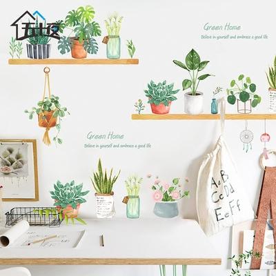 植物盆栽贴画墙贴纸自粘创意卧室小清新房间装饰沙发餐厅温馨背景领取优惠券
