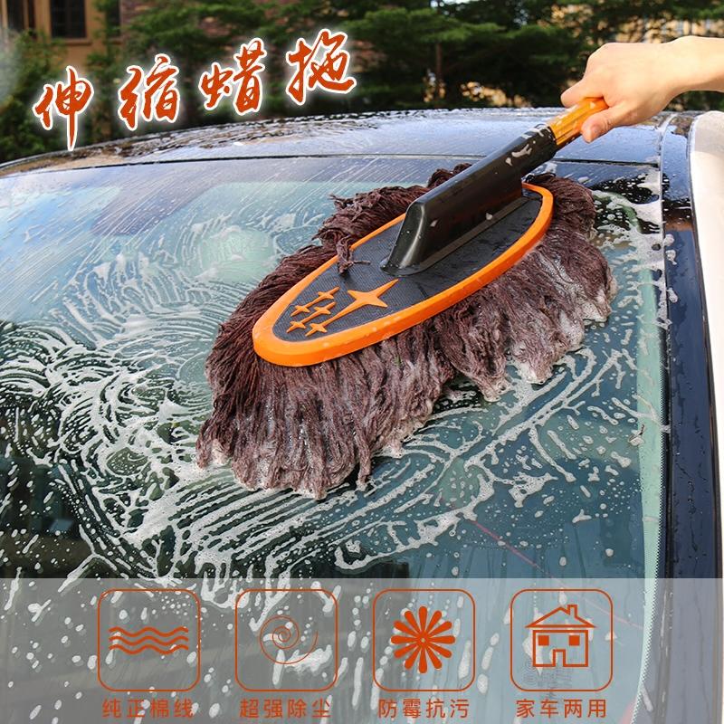 扫灰尘汽车除尘车掸子伸缩汽车拖把蜡拖洗车软毛刷擦车拖把用品5元优惠券