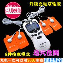 充电多功能经络按摩仪全身家用针灸脉冲正品颈椎理疗穴位按摩器