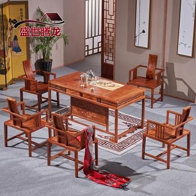 红木茶台新中式花梨木泡茶桌刺猬紫檀客厅功夫茶桌椅组合实木茶几双十二
