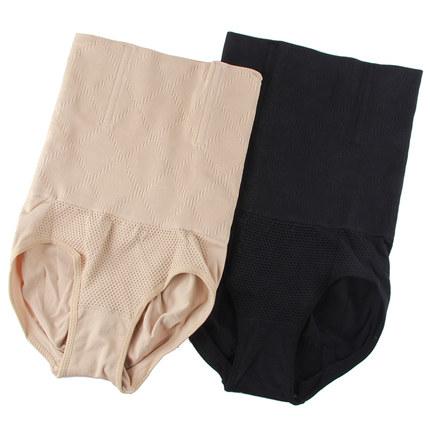 收腹内裤女高腰瘦身提臀塑身纯棉裆产后收腹裤头收复收胃塑形束腰