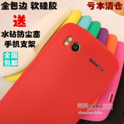 HTC G18手机壳Z715e软硅胶手机套Z710e全包边保护套Z710t外壳G14