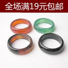 纯天然水晶红玛瑙黑黑曜石戒指 特价 天然水晶指环男女款 小号