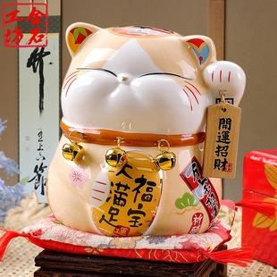 金石工坊小号招财猫摆件陶瓷储蓄存钱罐创意生日礼物店铺开业礼品