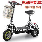 三轮车士老年电动车女迷你小型折叠电动自行车老人电瓶电瓶车成人