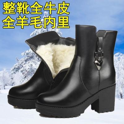 2017冬季新款短靴厚底高跟女棉靴羊毛棉鞋粗跟马丁靴雪地靴妈妈鞋