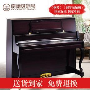嘉德威GY9正品全新立式钢琴厂家直销专业大规格高端演奏125钢琴