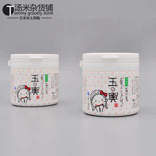 日本本土版本玉兴盛田屋豆腐面膜 豆乳乳酪面膜孕妇可用AYUKI推荐
