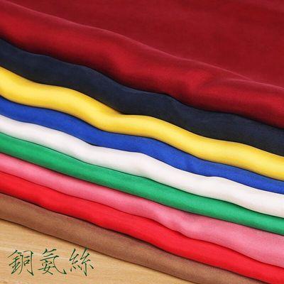 重磅砂洗铜氨丝布料 服装面料复古真丝 手工 连衣裙服装布料