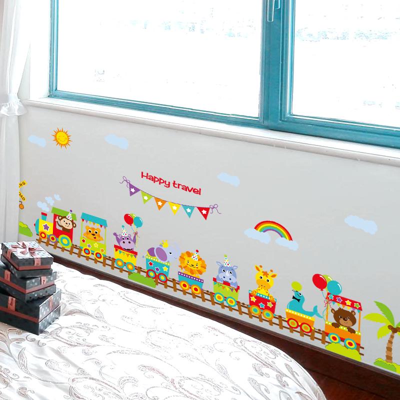 卡通动物火车墙贴 防水创意踢脚线贴幼儿园儿童房装饰贴画可移除1元优惠券