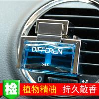 迪飞龙汽车香水汽车出风口香水补充液车载香水