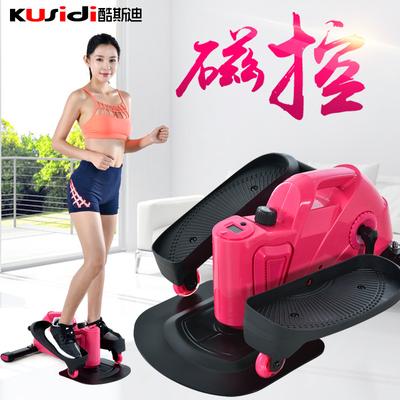 踏步机家用减肥机迷你慢跑椭圆跑步踩踏板机小型健身器材静音正品
