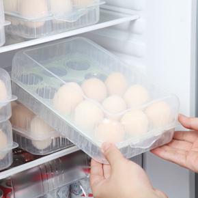 厨房冰箱鸡蛋收纳盒鸡蛋托塑料鸡蛋格食物保鲜盒整理盒放鸡蛋盒子