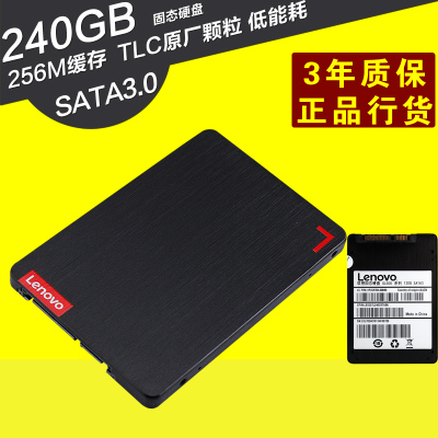 固态硬盘500g台式机