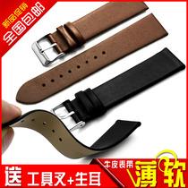 代用手表带男牛皮表带真皮表带自动蝴蝶扣针扣手表皮带