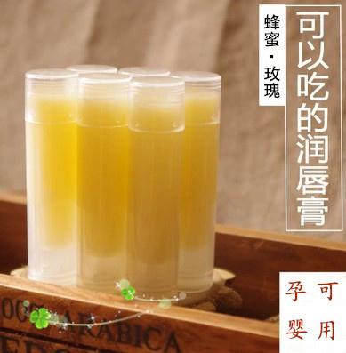 天然可食用蜂蜜橄榄润唇膏 保湿孕妇宝宝可用滋润润唇膏
