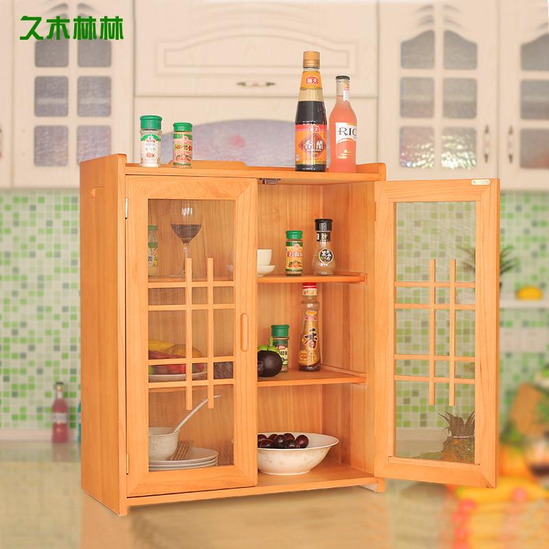 实木碗柜茶水柜