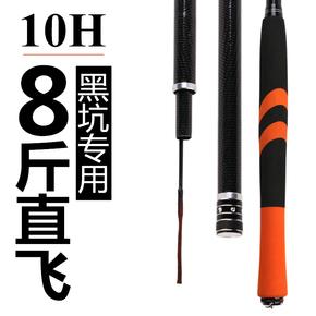 黑棍碳素19调10H鱼竿黑坑大棚战斗竿罗非竿8H超硬杆2.7m3.9m4.8米