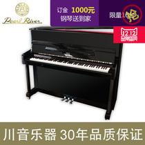UP125RKS珠江钢琴全新立式家用教学初学者大人期间正品里特米勒