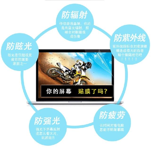 C8500屏幕