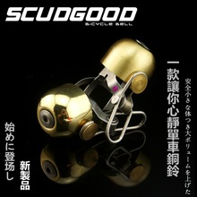 Tiantian special bicycle bell, hand-made pure copper, the same type of bicycle horn for Feishan bicycle