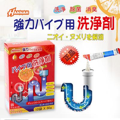 日本厨房下水道疏通剂强力管道疏通剂堵塞卫生间管道通厕所马桶剂
