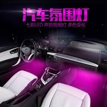 汽车内脚底LED氛围灯 一拖四七彩遥控声控气氛灯室内改装灯装饰灯