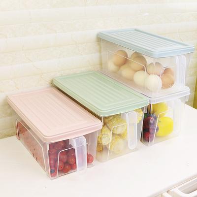 冰箱收纳冷冻盒
