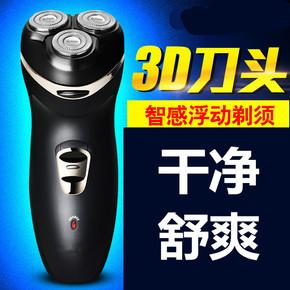 3头电源式插电式交流电动剃须刀刮胡刀直插电式家用剃须刀