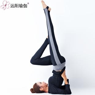 远阳瑜伽服女运动健身房瑜珈跑步紧身蹬腿裤子