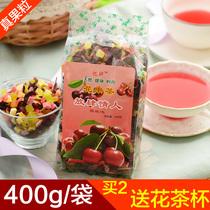 德国进口黑加仑蓝莓水果茶奶茶店水果茶原材料商用三角茶包盒装