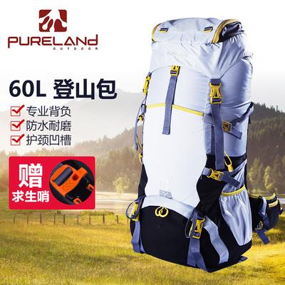 普尔兰德户外内架登山大容量双肩包 男女背包60L大容量徒步旅行包