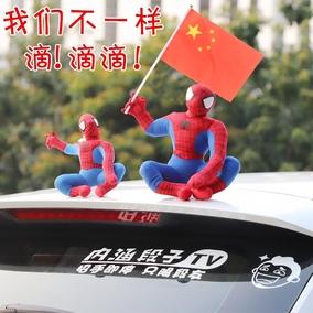 车顶装饰玩偶蜘蛛侠 汽车外部可爱车外胡迪公仔车尾摆件外观饰品
