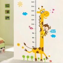 星星贴幼儿园帖配件小学夜光孩子床头墙壁贴洗手间墙纸女童光
